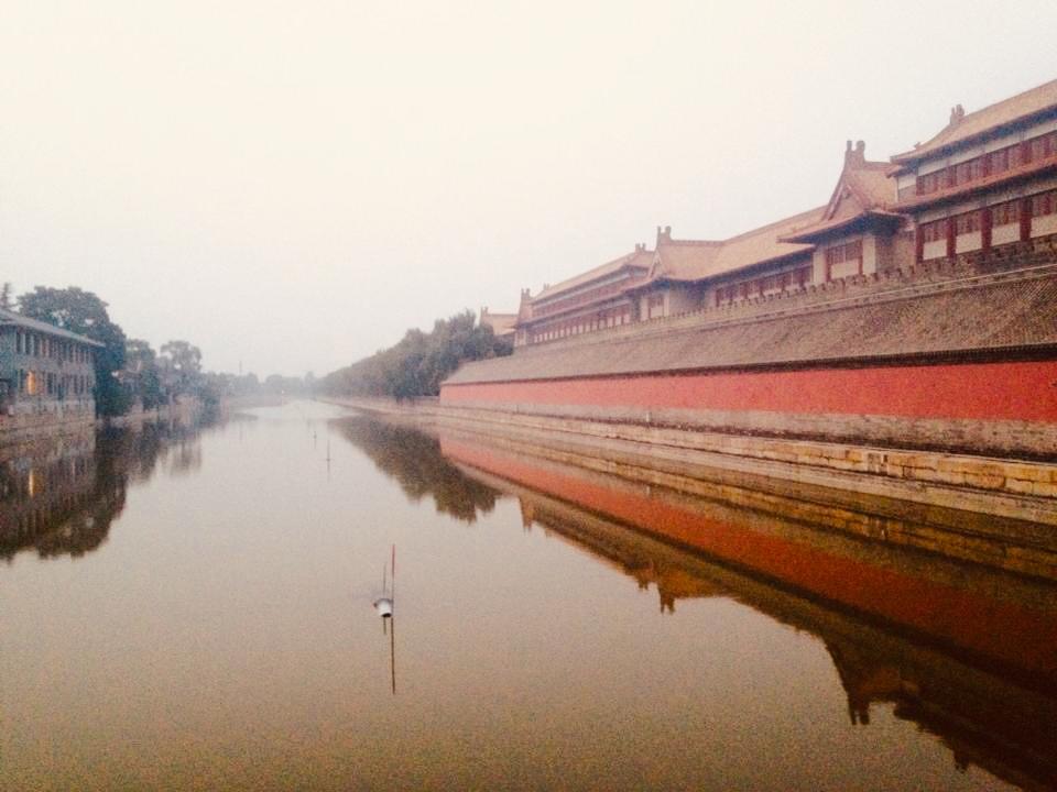 ciudad-prohibida-china-pekín-blog-viajes-china
