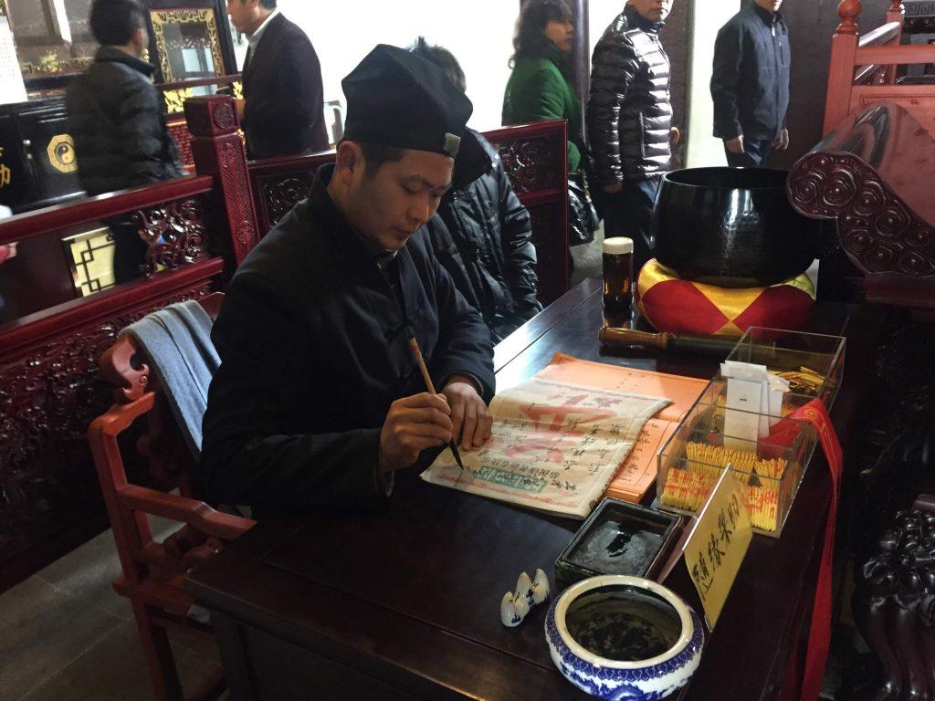 yuyuan-jardines-shanghai-china-blog-viajes
