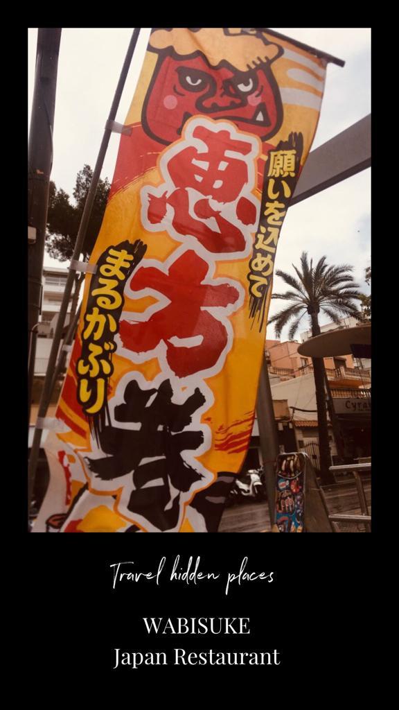 congierge-restaurant-japanese-wabisuke-palma