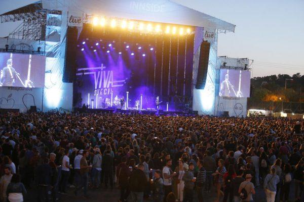 agenda hidden baleares - mallorca live festival